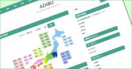 WordPress 日本地図標準装備テーマ【AZABU】