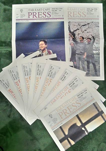 小田和正ファンクラブ会報★Vol.305~314号(平成28年3月~12月号)10冊 コンサートグッズの画像