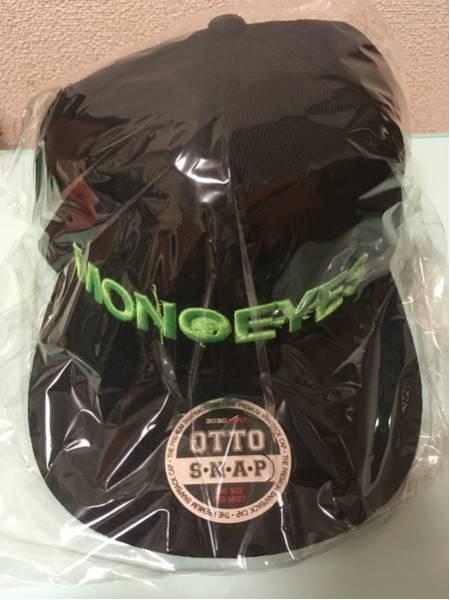 【新品未開封】緑×黒 MONOEYES キャップ 帽子 細美武士 ELLEGARDEN HIATUS