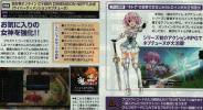 DLC/ダウンロードコンテンツ 四女神オンライン CYBER DIMENSION NEPTUNE(1)
