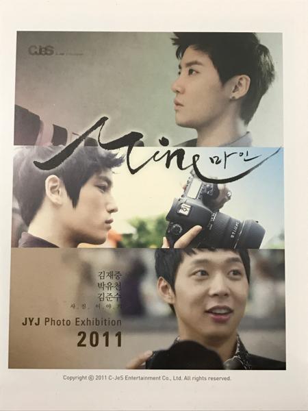 新品 JYJ公式写真集「MINE」