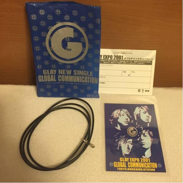 GLAY global Communication パスカード ストラップ セット