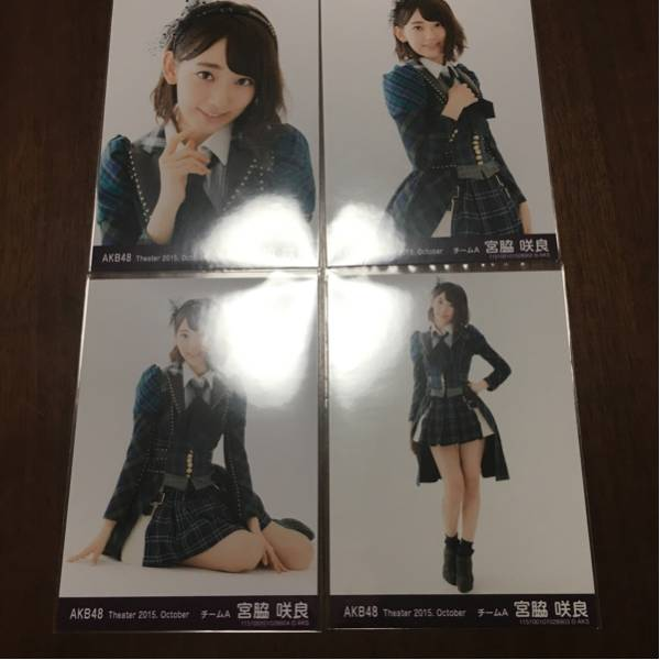 HKT/AKB/Theater 2015 October/特典 生写真 宮脇咲良
