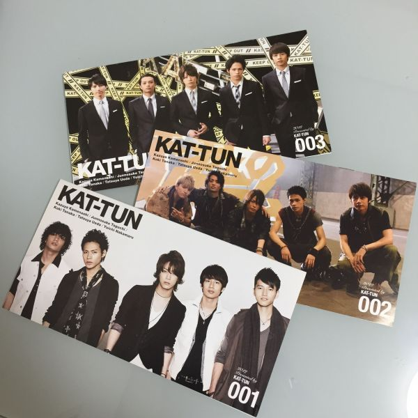 KAT-TUN 会報 NO.1~6