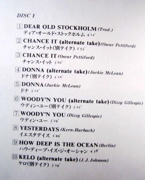 [CD2枚組] マイルス・デイヴィス テンパス・フュージット コンプリート・マイルス・デイヴィス・オン・ブルーノート 1991年盤 定価¥3800_画像2
