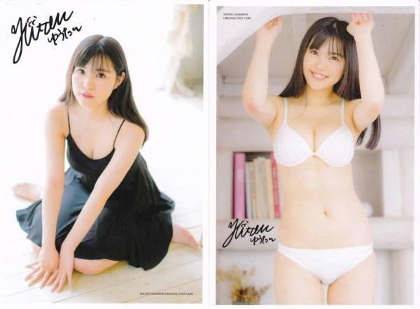 抽プレ別冊ヤングチャンピオン1月号「田中優香」ポストカード2種 グッズの画像