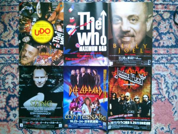 2008 UDO 来日アーティスト リーフレット THE WHO,BILLY JOEL,STING,KEITH EMERSON BAND etc.