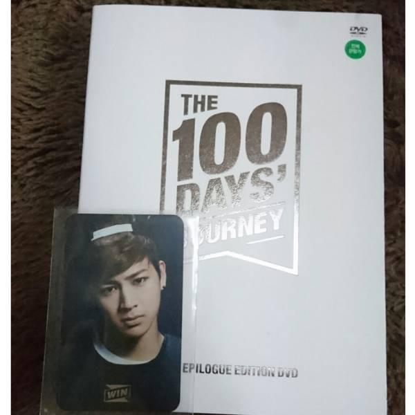 WIN's Epilogue Edition DVD トレカ付き WINNER iKON BIGBANG Bteam