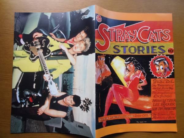 ストレイ・キャッツ 1991年ジャパンツアー パンフ STRAY CATS