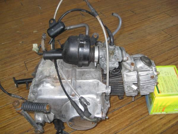 12Vモンキー 中古エンジン