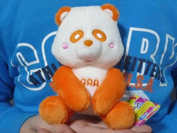 AAA★ え~パンダ おすわり ぬいぐるみ/橙/西島隆弘/お座り/可愛い/オレンジ♪