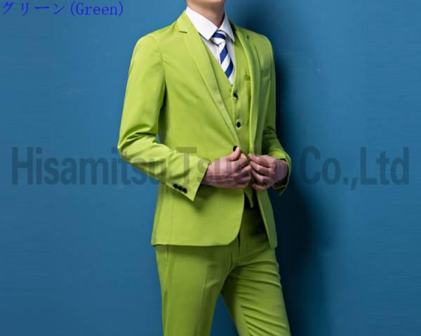 舞台衣装 美型 高品質 グリーン(10色) 礼服(3点セット) フォーマル M-3XL 声楽 演出 結婚 司会者 撮影用 GT02157