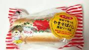 話題のスクイーズ☆ジャンボ学校で作った焼きそばパン屋台のソース味☆リアル食品サンプル