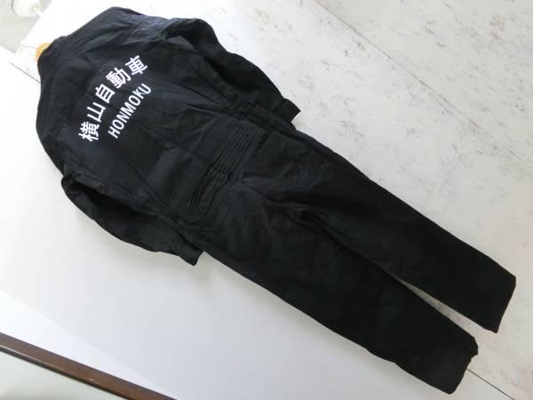 つなぎ9■クレイジーケンバンド 横山自動車 オールインワン 黒 (L) ライブグッズの画像