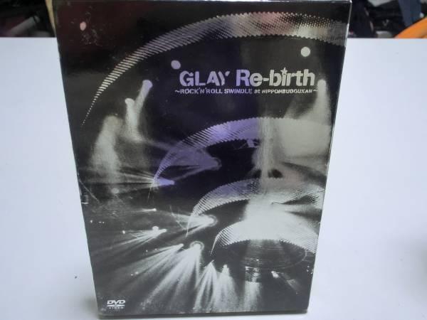 GLAY グレイ Re-birth~ROCK'N'ROLL SWINDLE at NIPPON BUDOKAN
