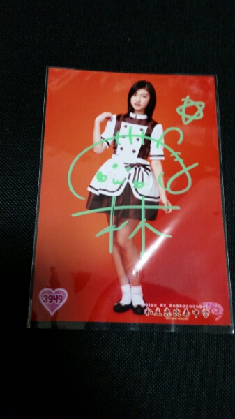 【サイン入り】生写真 私立恵比寿中学 小林歌穂 3949 エビ中