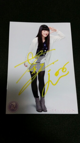 【サイン入り】生写真 私立恵比寿中学 松野莉奈 21 エビ中