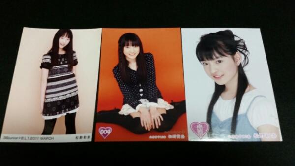 【3枚セット 】生写真 私立恵比寿中学 松野莉奈 エビ中 ライブグッズの画像