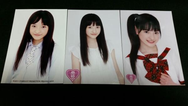 【3枚セット】生写真 私立恵比寿中学 松野莉奈 エビ中 ライブグッズの画像