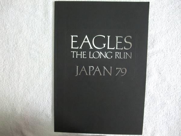 EAGLES/Long Run Tour 1979  Program