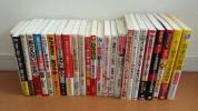 ☆★大量25冊! ネットで稼ぐための本 Amazon 個人輸入 転売 せどり★☆教科書 バイブル ヤフオク