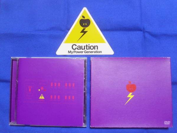 椎名林檎 / 私の発電 DVD ライブグッズの画像