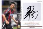 2012J 2ND山本真希サイン SG194 40枚限定(現千葉 元清水・川崎・札幌)