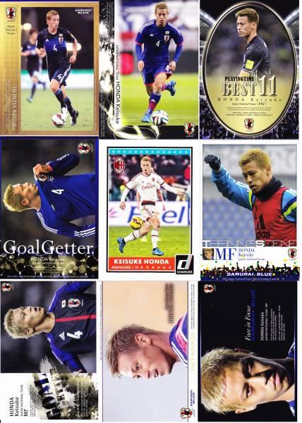 本田圭佑 9枚カードセット ACミラン グッズの画像