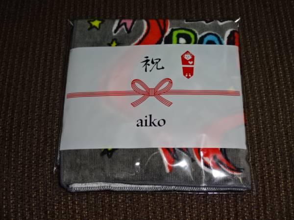 送料82円・棚3■aiko LLP18 カウントダウンLIVE 未開封の ハンド タオル