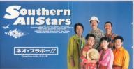 ◆8cmCDS◆サザンオールスターズ/ネオ・ブラボー!!/29thシングル