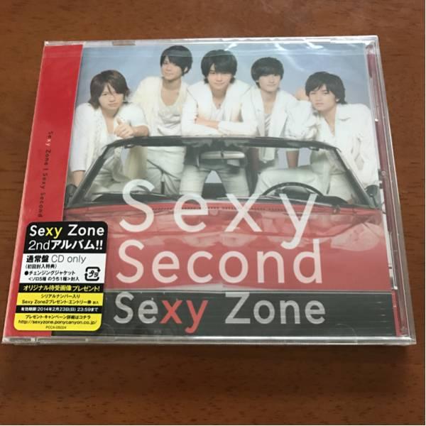 新品未開封★Sexy Zone「Sexy Second」通常盤/チェンジングジャケット封入 CDアルバム