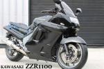 元祖世界最速!! ZZR1100 車検付 ETC デビル管 ZXT10C メガスポーツ ツアラー カワサキ 検:ニンジャ ZX ZZ-R1100