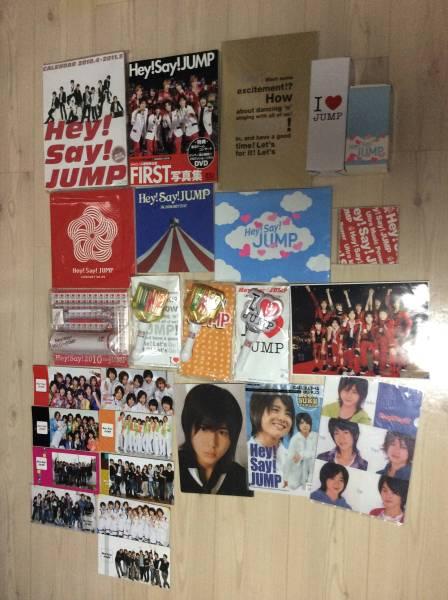 Hey!Say!JUMP グッズ 写真集 カレンダー パンフレット ペンライト タンブラー ペンケースステーショナリーセット他 コンサートグッズの画像