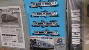 IGRいわて銀河鉄道 7000系 A-4922 マイクロエース 701系E721並走