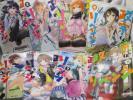 ☆☆☆ 政宗くんのリベンジ 1〜8巻 Tiv/竹岡葉月 ☆☆☆