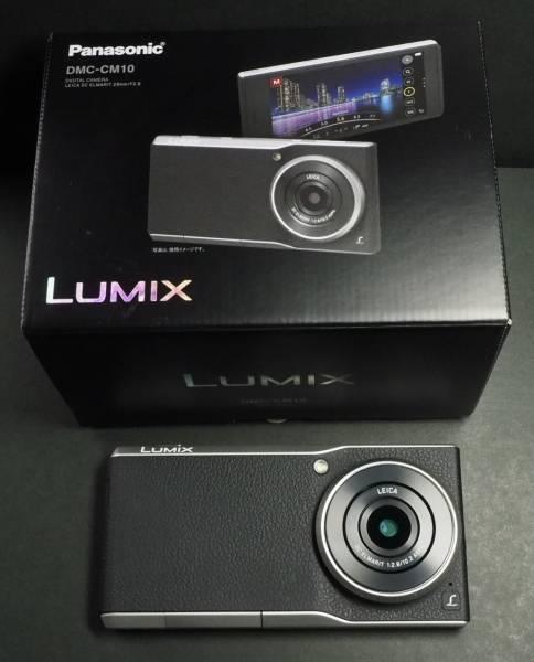 【展示品/メーカー保証1年】Lumix CM10<DMC-CM10>SIMフリー/LTE通信&Android(R)OS搭載、撮ったその場でLINEやFacebookに!_お送りする現物の写真です