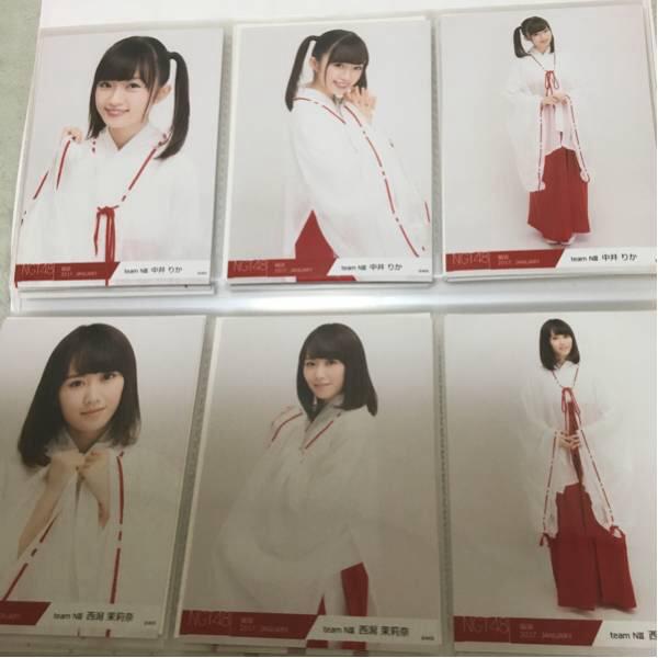 NGT48福袋写真アルバム付きセット ライブグッズの画像