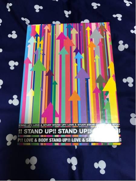 Stand Up!! DVDBOX