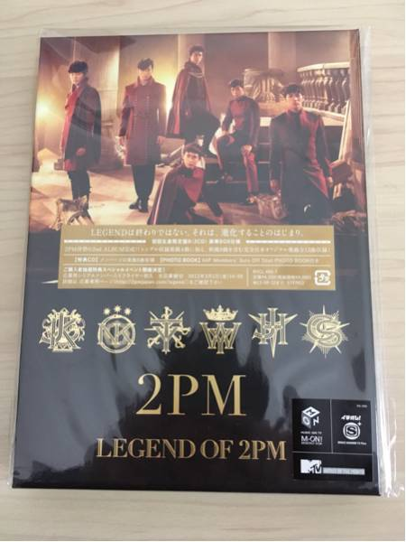 2PM☆LEGEND OF 2PM初回盤B☆