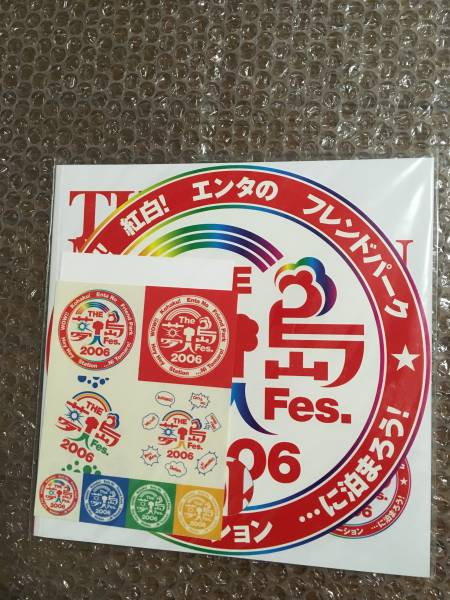 Mr.Children THE 夢人島 Fes. 2006 パンフレット/パンフ ポストカード・ステッカー付