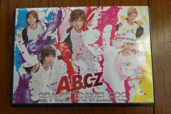 A.B.C-Z/SPACE TRAVELERS/初回限定生産盤(CD+DVD)/中古