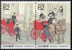 平成3年:未使用『馬と文化シリーズ 第4集 郵便現業絵巻 2連』