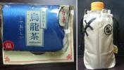 サントリー ウーロン茶 チャイナ服型 刺繍 巾着 『青』 未開封品 (巾着・ペットボトルホルダー)