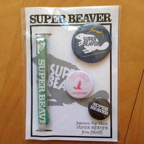 限定!SUPER BEAVER スーパービーバー ラババン、缶バッチセット 新品です!