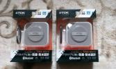 【送料無料】TDK ワイヤレススピーカー TREK Micro A12 ホワイト2台中古美品