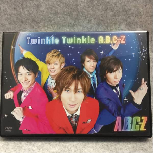 A.B.C-Z DVD Twinkle Twinkle A.B.C-Z 初回限定 DVD+CD