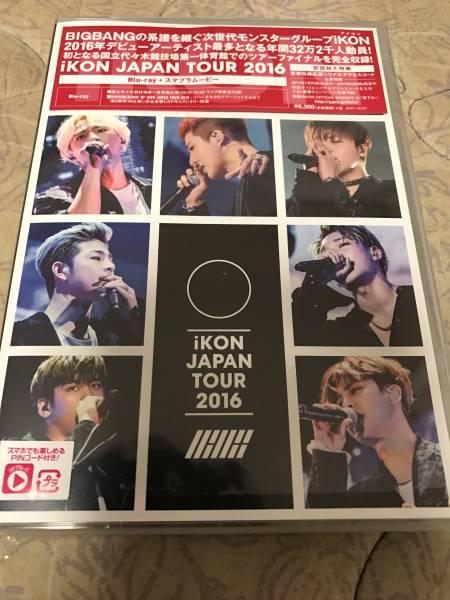 iKON 「iKON JAPAN TOUR 2016」 Blu-ray