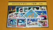 商品1 アポロシリーズ切手20枚  同梱可能 ★50商品同時1円スタート
