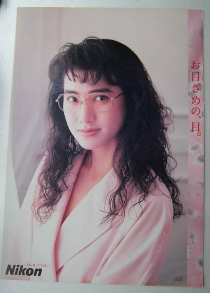 ☆安田成美◆ポスター◆ニコンNIKONメガネレンズ/フレーム◆B2判