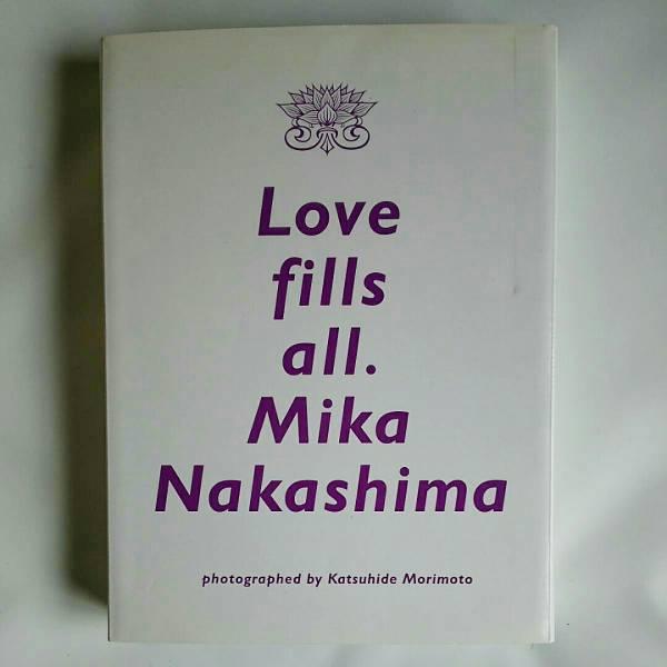 中島美嘉 写真集 Love fills all.Mika Nakashima ワニブックス
